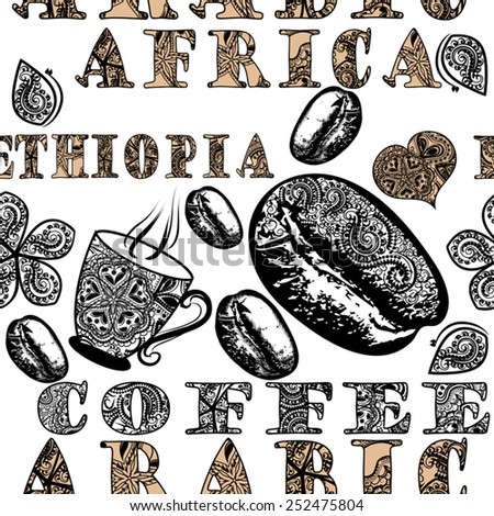 Coffee seamless pattern with hand drawn coffee grains stylized by ornament