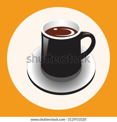 coffee theme sp black - photo #44