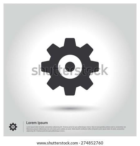 cog wheel gear setting icon - stock vector