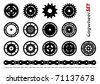 Cogwheel set isolated on the white - stock photo