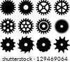 Cogwheels. Vector collection. - stock vector