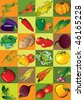 Collection of different vegetables. Vector art-illustration. - stock vector