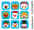 Collection of funny lovely Christmas character faces - stock vector