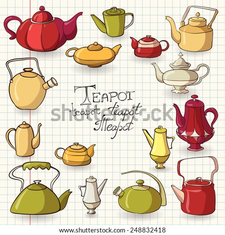 Collection of hand drawn color doodle teapots on notebook sheet