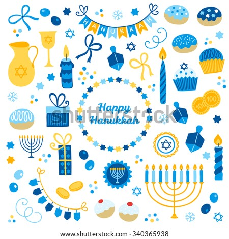 Collection of Hanukkah design elements. Menorah, wreath, candles, donuts, garland, bow, cupcake, gifts, candles, dreidel, confetti, coins, oil, sufganiyan, snowflakes and Jewish star.  - stock vector