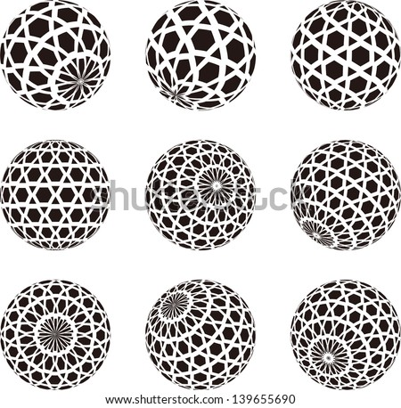 Collection of hexagon sphere vector logo template. Abstract globe symbol, isolated black round icon - stock vector