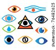 Collection of icons - the eye, optics, lens. - stock photo
