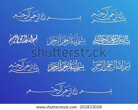 "Collection of ""in the name of God"" vector - stock vector"