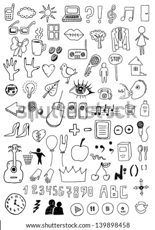 Collection of signs and symbols - stock vector