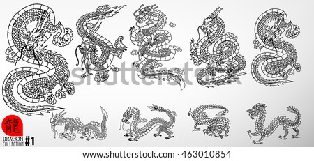 Collection of Traditional chinese Dragons, vector illustration .Chinese text means Dragon.