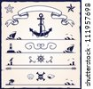 collection of various nautical  design elements - stock vector