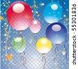 color balloons - stock vector