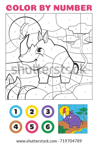 Color By Number Educational Game Kids Stock Vector 719704789 ...
