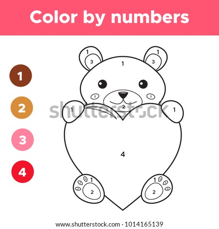 Color By Numbers For Preschool Kids Valentines Day Cartoon Kawaii Bear With Heart Coloring