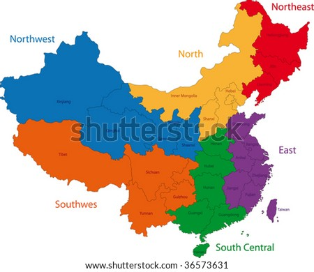 Color map of the regions and divisions of China - stock vector
