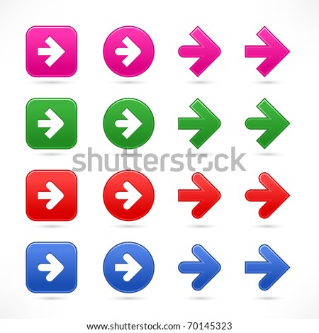 Color satined arrow sign web 2.0 icon with shadow on white - stock vector