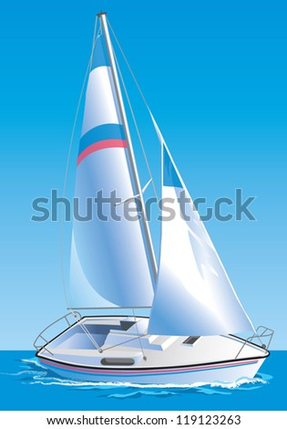 Color vector illustration of the ship on the sea