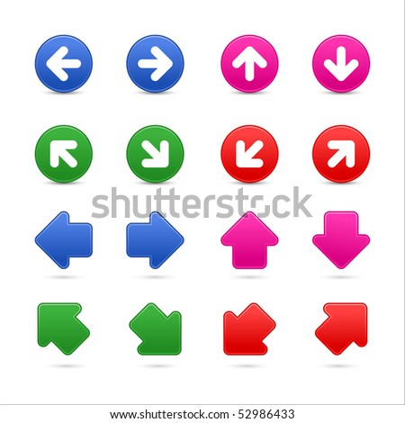 Colored arrow group web button with shadow on white - stock vector
