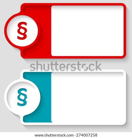 Colored boxes for your text and paragraph - stock vector