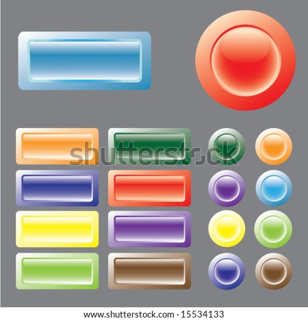 Colored buttons. Vector.