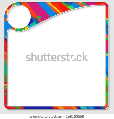 Colored Frame Any Text White Box Stock Vector HD (Royalty Free ...