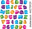 colorful alphabet design. trendy font. - stock vector