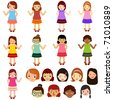 Colorful and Cute vector Icons collection as design elements, a set of Little Girls, Woman, Kids, Female theme isolated on white - stock vector