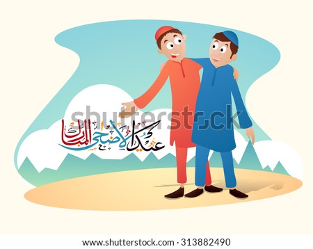 Colorful arabic calligraphy text Eid-Ul-Adha Mubarak with illustration of islamic boys celebration and giving wishes to each other on occasion of muslim community festival of sacrifice. - stock vector