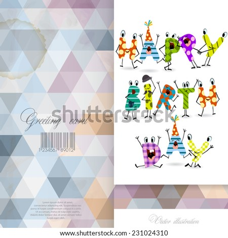 Colorful Birthday Background. Greeting Card Design, Template. Vector Illustration - stock vector