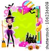 colorful card with a witch and other Halloween symbols (jpeg version is available in my gallery) - stock vector