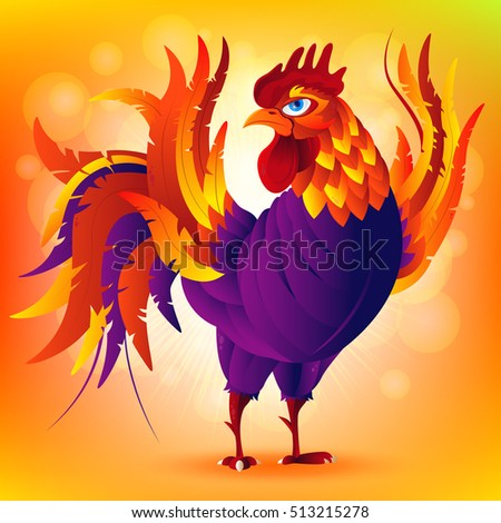 Colorful cartoon rooster, symbol of 2017 year by eastern calendar. Vector Illustration.