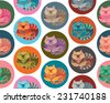 Colorful cats pattern - stock vector