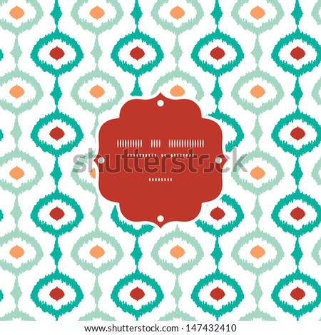Colorful chain ikat frame seamless pattern background - stock vector