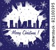 Colorful Christmas card with buildings. Christmas in the city - stock vector