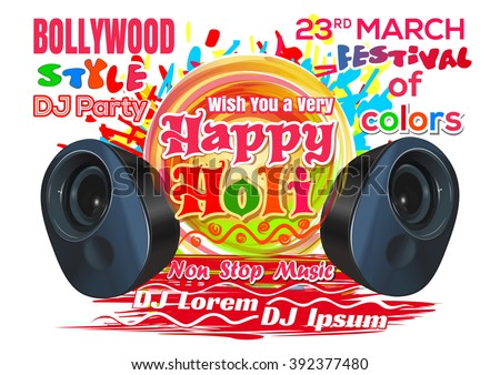 Colorful DJ party background for Holi celebration. Spring festival of colors. Non stop music. Bollywood style party. Vector illustration - stock vector