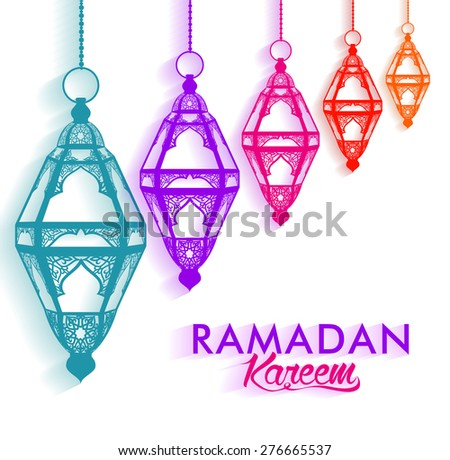 Colorful Elegant Ramadan Kareem Lanterns or Fanous Hanging in White Background with Shadow for the Holy Month Occasion of fasting. Editable Vector Illustration