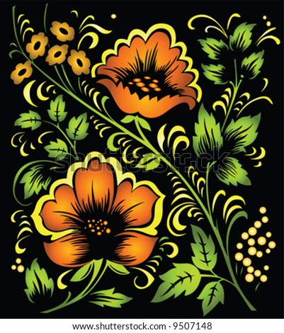 colorful floral vector ornament - stock vector