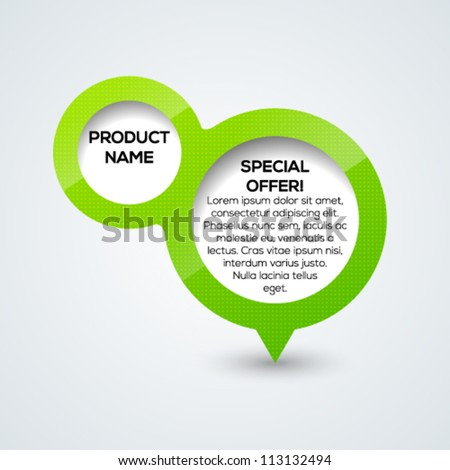Colorful glossy speech bubble banner for your website. Vector illustration. - stock vector