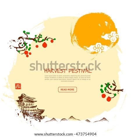 Colorful hand drawn background for Asian Harvest Mid Autumn Festival. Full moon and Korean persimmon trees. Traditional architecture and mountains. Stamp for Blessing. Rough vintage style. Vector.