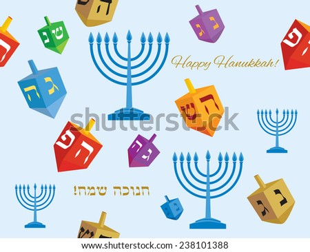 colorful Hanukkah background of Hanukkah menorah with candles and dreidels, with the words 'happy Hanukkah' - Vector illustration - stock vector