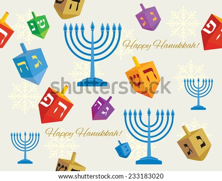 colorful  Hanukkah background of Hanukkah menorah with candles, dreidels, and snowflakes with the words 'happy Hanukkah' - Vector illustration - stock vector