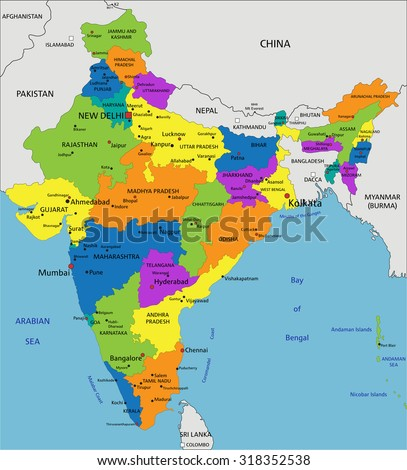 Colorful India political map with clearly labeled, separated layers. Vector illustration. - stock vector