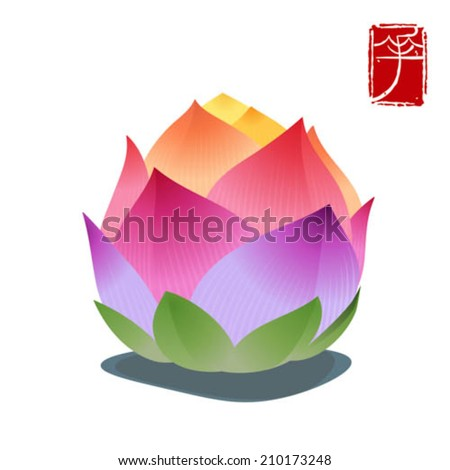 Colorful lotus flower isolated on white background, seal means: flower. - stock vector
