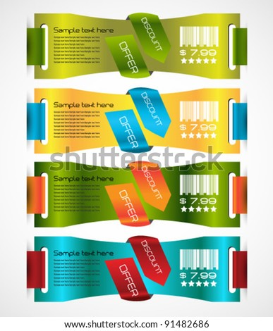 colorful modern web banner set - stock vector