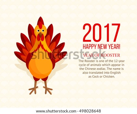 Colorful rooster on ornamental background. Red cock is symbol of 2017 year on the Chinese calendar. Element for New Year's design. Flat style. Can used as greeting card.