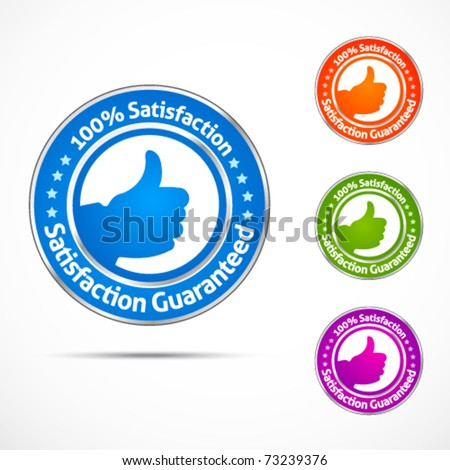 Colorful satisfaction guaranteed buttons - stock vector