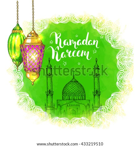 Colorful shiny arabic lanterns and mosque. Islamic watercolor vector background. Ink   handwritten inscription Ramadan Kareem. Typography. Brush lettering. Calligraphy.