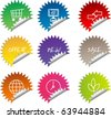 colorful stickers - stock photo