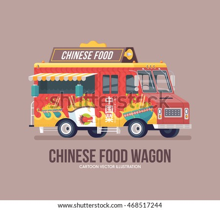 Colorful Vector Chinese Traditional Food Truck Street Cuisine Modern Flat Illustration
