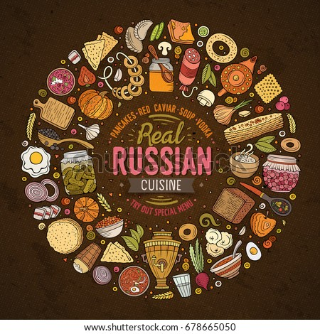 Cartoon cute doodles hand drawn russian stock vector for Art of russian cuisine